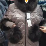 """Куртка  """" Вimuni"""", Челябинск"""