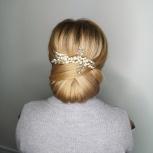 Идеальные локоны и причёски, Челябинск