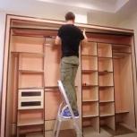 Любой ремонт на дому, в офисе, Челябинск