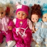 Кукла Пупс сантиметров 24cм, Челябинск