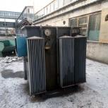 Куплю трансформаторы, Челябинск