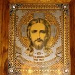"""Продам икону """"Иисус Христос"""", Челябинск"""