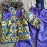 Продам костюм зимний для девочки Gerda Kay, Челябинск
