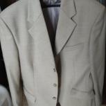 костюм мужской светлый, Челябинск