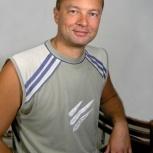 Математика с 1 по 7 класс. Помощь в освоении программы., Челябинск