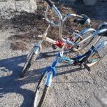 Два велосипеда складные, очень удобные для пое 20', Челябинск