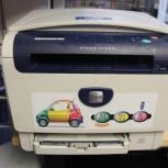 Тонер-картридж Xerox Phaser-6110(Пурпурный ), Челябинск