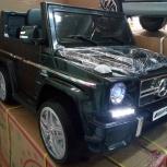 Детский электромобиль mercedes-benz g65 лицензия, Челябинск