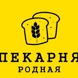 Продам действующую пекарню, Челябинск