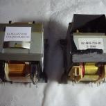 Трансформаторы предположительно от музыкального центра  AIWA, Челябинск