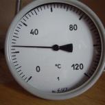 Термометр биметаллический ТБ-2, Челябинск