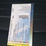 Билет на концерт Розенбаума 25.11.2019, театр оперы и балета, Челябинск