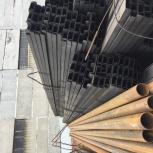 Лист, швеллер, трубопроводная арматура, отводы, переходы, тройники, Челябинск