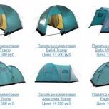 Летние Кемпинговые Палатки  2х, 3х, 4х, 6-ти местные Tramp, Челябинск