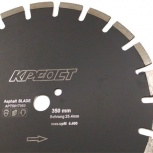 диск алмазный  350 мм по асфальту посадка 25.4 мм, Челябинск
