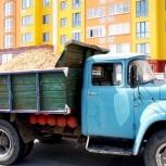 Песок строительный 5 тонн, Челябинск