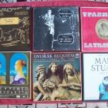 Пластинки с операми и опереттами(комплекты), Челябинск