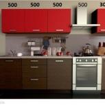 Новая кухня, модель Кватро-1, Челябинск