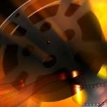 Перезапись кинопленки в цифровой формат, Челябинск