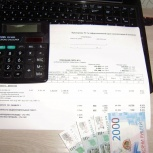 Заявка для участия в аукционе, Челябинск