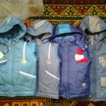 Куртки зима для мальчиков, Челябинск