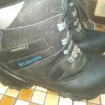 Ботинки мальчику, Челябинск