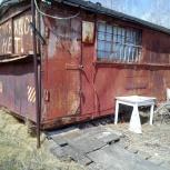 Строительный вагончик,, Челябинск