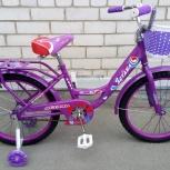 Детский велосипед 20д с корзинкой, Челябинск