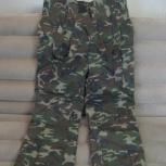 Зимнии брюки (штаны) камуфлированные, Челябинск