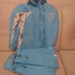 Продам костюм лыжный, Челябинск