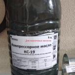 Масло вакуумного насоса КО-503, КО-505, КО-510, УВД, Челябинск