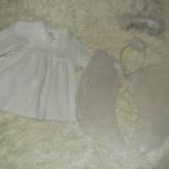 Платье 74 80, Челябинск