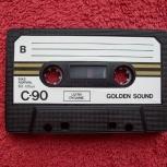 """Аудиокассета """" Golden Sound  C-90 """", Челябинск"""