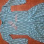 Платье р-р 116-122, Челябинск