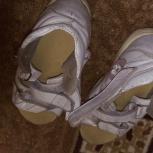 Ортопедические сандали, Челябинск