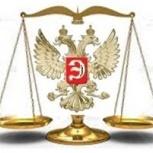 Юридическое сопровождение бизнеса, Челябинск