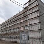 Фасад, Челябинск