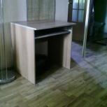 Новый компьютерный стол. Буковый шпон. Белоруссия., Челябинск