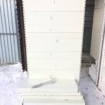 Стеллаж металлический перфорация 1 шт H1900, Челябинск