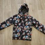 Продам куртку на мальчика 134-140, Челябинск