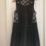 Школьная форма для девочки (юбка, сарафан, брюки, жилет), Челябинск