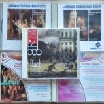 Музыка Бах Чайковский Бородин Прокофьев Балеты CD, Челябинск