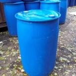 Бочки пластиковые 227 б/у чистые, Челябинск