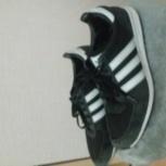 Кроссовки Adidas р.36, Челябинск