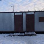 Вагончик, Челябинск