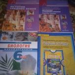 Учебники 6 класс, Челябинск