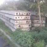 Плиты перекрытия ПК 5.9м-2метра б/у пустотные, Челябинск