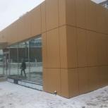 Вентилируемые фасады, Челябинск