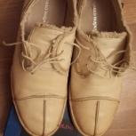 мужские туфли, Челябинск