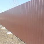 Забор из профнастила, Челябинск